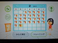 Wii Fit Plus 2011年2月28日のバランス年齢 24歳