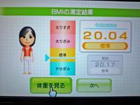 Wii Fit Plus 2011年3月2日のBMI 20.04