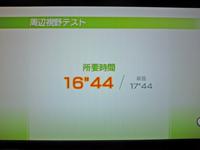 Wii Fit Plus 2011年3月7日のバランス年齢 31歳 周辺視野テスト結果 所要時間16