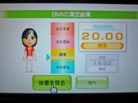 Wii Fit Plus 2011年3月8日のBMI 20.00