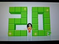 Wii Fit Plus 2011年3月9日のバランス年齢 20歳