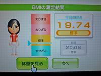 Wii Fit Plus 2011年3月11日のBMI 19.74