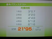 Wii Fit Plus 2011年3月11日のバランス年齢 26歳 基本バランステスト