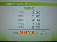 Wii Fit Plus 2011年3月19日のバランス年齢 24歳 基本バランステスト結果 所要時間29