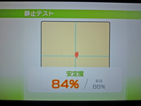Wii Fit Plus 2011年3月22日のバランス年齢 20歳 静止テスト結果 安定度84%