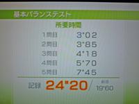 Wii Fit Plus 2011年3月27日のバランス年齢 22歳 基本バランステスト結果 24