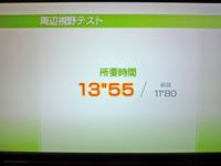 Wii Fit Plus 2011年3月28日のバランス年齢 25歳 周辺視野テスト結果 所要時間13