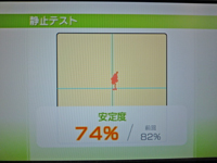 Wii Fit Plus 2011年4月8日のバランス年齢 30歳 静止テスト結果 安定度74%