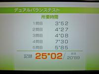 Wii Fit Plus 2011年4月8日のバランス年齢 30歳 デュアルバランステスト結果 所要時間25