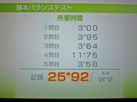 Wii Fit Plus 2011年4月19日のバランス年齢 20歳 基本バランステスト結果 所要時間25