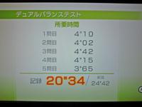 Wii Fit Plus 2011年4月21日のバランス年齢 26歳 デュアルバランステスト結果 記録20