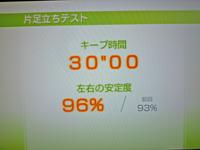Wii Fit Plus 2011年4月26日のバランス年齢 20歳 片足立ちテスト キープ時間30