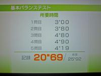 Wii Fit Plus 2011年4月29日のバランス年齢 20歳 基本バランステスト結果 所要時間 20