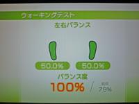 Wii Fit Plus 2011年5月1日のバランス年齢 20歳 ウォーキングバランステスト結果 100%