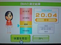 Wii Fit Plus 2011年5月10日のBMI 20.04