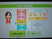 Wii Fit Plus 2011年5月11日のBMI 20.13