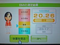 Wii Fit Plus 2011年5月19日のBMI 20.26