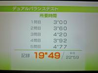 Wii Fit Plus 2011年5月21日のバランス年齢 28歳 デュアルバランステスト結果 所要時間19