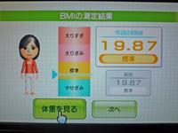 Wii Fit Plus 2011年5月26日のBMI 19.87