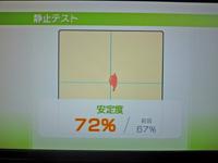 Wii Fit Plus 2011年5月26日のバランス年齢 26歳 静止テスト結果 安定度72%