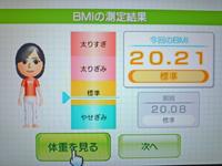 Wii Fit Plus 2011年6月2日のBMI 20.21