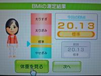 Wii Fit Plus 2011年6月6日のBMI 20.13
