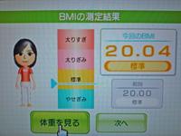 Wii Fit Plus 2011年6月9日のBMI 20.04