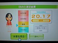 Wii Fit Plus 2011年6月16日のBMI 20.17