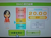 Wii Fit Plus 2011年6月19日のBMI 20.00