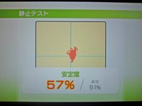Wii Fit Plus 2011年6月21日のバランス年齢 32歳 静止テスト結果 安定度57%