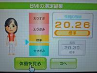 Wii Fit Plus 2011年6月24日のBMI 20.26