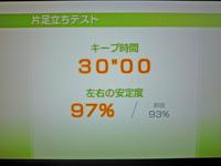 "Wii Fit Plus 2011年6月26日のバランス年齢 20歳 片足立ちテスト結果 キープ時間30""00 左右の安定度 97%"