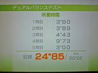 Wii Fit Plus 2011年6月27日のバランス年齢 31歳 デュアルバランステスト結果 24