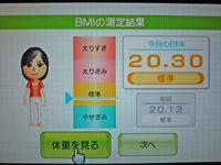 Wii Fit Plus 2011年7月2日のBMI 20.30