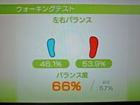 Wii Fit Plus 2011年7月2日のバランス年齢 26歳 ウォーキングテスト結果 バランス度66%