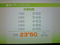Wii Fit Plus 2011年7月7日のバランス年齢 33歳 基本バランステスト結果 所要時間23