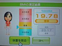 Wii Fit Plus 2011年7月8日のBMI 19.78