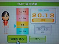 Wii Fit Plus 2011年7月12日のBMI 20.13