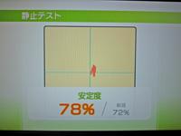 Wii Fit Plus 2011年7月13日のバランス年齢 21歳 静止テスト結果 安定度 78%