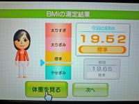 Wii Fit Plus 2011年7月17日のBMI 19.52