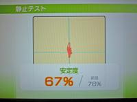 Wii Fit Plus 2011年7月25日のバランス年齢 28歳 静止テスト結果 安定度67%