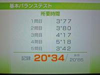 Wii Fit Plus 2011年7月26日のバランス年齢 20歳 基本バランステスト結果 20