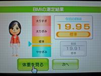Wii Fit Plus 2011年7月29日のBMI 19.95