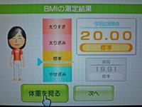 Wii Fit Plus 2011年8月1日のBMI 20.00