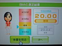 Wii Fit Plus 2011年8月9日のBMI 20.00