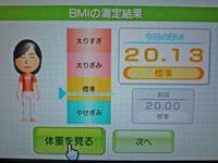 Wii Fit Plus 2011年8月21日のBMI 20.13
