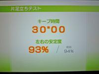 wiifp20110824-2.jpg