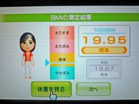 Wii Fit Plus 2011年8月30日のBMI 19.95