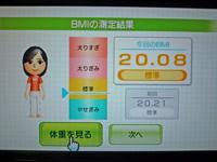 Wii Fit Plus 2011年9月4日のBMI 20.08