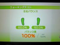 Wii Fit Plus 2011年9月5日のバランス年齢 21歳 ウォーキングテスト バランス度100%